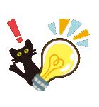 【北欧風♥2】大人かわいい黒ネコ(個別スタンプ:24)