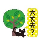 【北欧風♥2】大人かわいい黒ネコ(個別スタンプ:25)