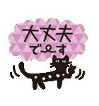 【北欧風♥2】大人かわいい黒ネコ(個別スタンプ:26)