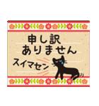 【北欧風♥2】大人かわいい黒ネコ(個別スタンプ:28)