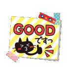 【北欧風♥2】大人かわいい黒ネコ(個別スタンプ:29)