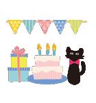 【北欧風♥2】大人かわいい黒ネコ(個別スタンプ:33)