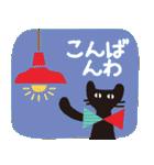 【北欧風♥2】大人かわいい黒ネコ(個別スタンプ:37)