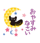 【北欧風♥2】大人かわいい黒ネコ(個別スタンプ:38)