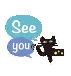 【北欧風♥2】大人かわいい黒ネコ(個別スタンプ:40)