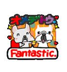 フレンチブルドッグファミリー3(個別スタンプ:20)
