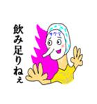 飲んだくれマスター☆サクマさん(個別スタンプ:01)