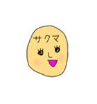 飲んだくれマスター☆サクマさん(個別スタンプ:02)