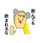飲んだくれマスター☆サクマさん(個別スタンプ:03)