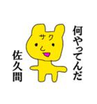 飲んだくれマスター☆サクマさん(個別スタンプ:04)
