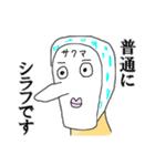 飲んだくれマスター☆サクマさん(個別スタンプ:05)