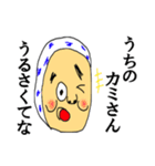 飲んだくれマスター☆サクマさん(個別スタンプ:06)
