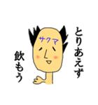 飲んだくれマスター☆サクマさん(個別スタンプ:07)