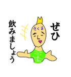 飲んだくれマスター☆サクマさん(個別スタンプ:10)