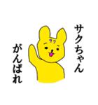 飲んだくれマスター☆サクマさん(個別スタンプ:11)