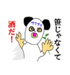 飲んだくれマスター☆サクマさん(個別スタンプ:12)