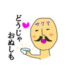 飲んだくれマスター☆サクマさん(個別スタンプ:15)