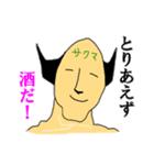 飲んだくれマスター☆サクマさん(個別スタンプ:16)