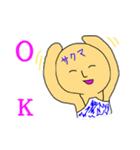 飲んだくれマスター☆サクマさん(個別スタンプ:17)