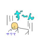 飲んだくれマスター☆サクマさん(個別スタンプ:22)