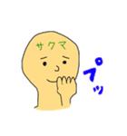 飲んだくれマスター☆サクマさん(個別スタンプ:23)