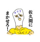 飲んだくれマスター☆サクマさん(個別スタンプ:24)