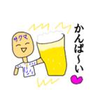 飲んだくれマスター☆サクマさん(個別スタンプ:26)