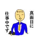 飲んだくれマスター☆サクマさん(個別スタンプ:28)