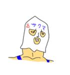 飲んだくれマスター☆サクマさん(個別スタンプ:30)