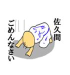 飲んだくれマスター☆サクマさん(個別スタンプ:31)