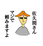 飲んだくれマスター☆サクマさん(個別スタンプ:32)