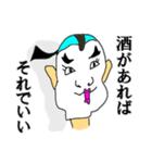 飲んだくれマスター☆サクマさん(個別スタンプ:33)