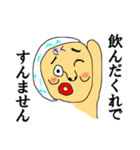 飲んだくれマスター☆サクマさん(個別スタンプ:34)