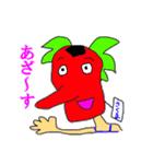 飲んだくれマスター☆サクマさん(個別スタンプ:35)