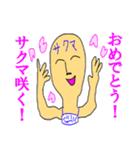 飲んだくれマスター☆サクマさん(個別スタンプ:37)