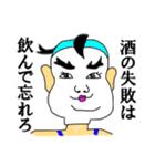 飲んだくれマスター☆サクマさん(個別スタンプ:39)