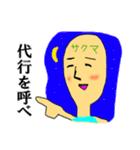 飲んだくれマスター☆サクマさん(個別スタンプ:40)