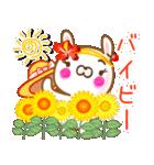 うさこのレトロな夏●死語版■改訂版(個別スタンプ:2)