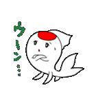 三匹の金魚・2(個別スタンプ:06)