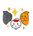 三匹の金魚・2(個別スタンプ:11)