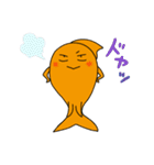 三匹の金魚・2(個別スタンプ:15)