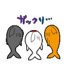 三匹の金魚・2(個別スタンプ:21)