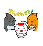 三匹の金魚・2(個別スタンプ:32)