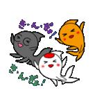 三匹の金魚・2(個別スタンプ:39)