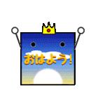 かみ王子(メッセージカード編)(個別スタンプ:01)