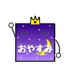かみ王子(メッセージカード編)(個別スタンプ:02)