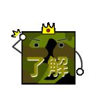 かみ王子(メッセージカード編)(個別スタンプ:05)