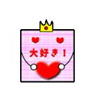かみ王子(メッセージカード編)(個別スタンプ:06)