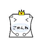 かみ王子(メッセージカード編)(個別スタンプ:07)
