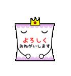 かみ王子(メッセージカード編)(個別スタンプ:08)